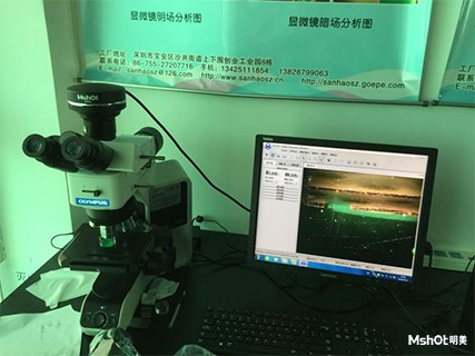 Observation of PCB green oil layer with microscope camera