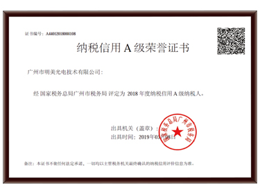 Pay Taxes A-class Honorary Certificate