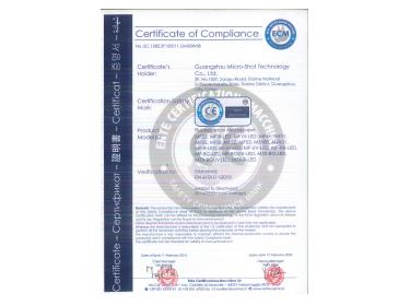 Fluorescence Microscope CE Certificate