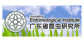 Guangdong Institute of Entomology