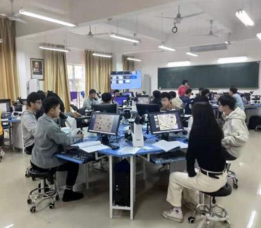 Interactive microscope teaching