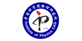 Institute of physics, Chinese Academy of Sciences