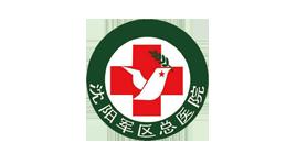 General Hospital of Shenyang Military Region
