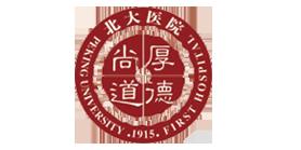 Peking University Hospital