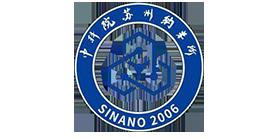 Suzhou Institute of Nanotechnology