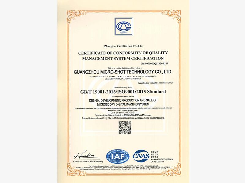 ISO9001-2015_Valid 2023