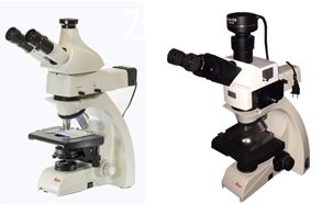 Leica biological micrsocope fluorescence upgrading solution