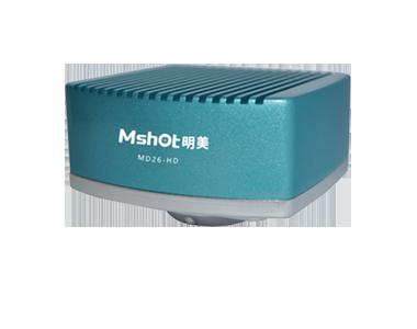 HDMI camera MD26-HD