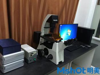 倒置荧光显微镜MF53.jpg