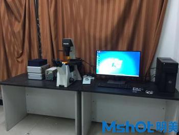 2倒置荧光显微镜MF53.jpg