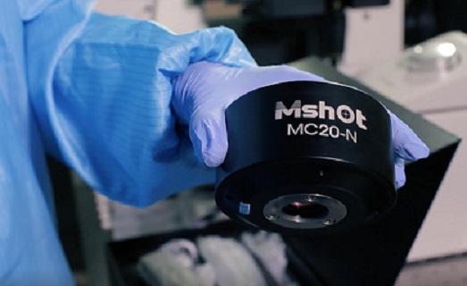 MSHOT microscope camera manufacture.jpg